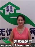 上海闵行住家保姆_做家务:辅助带孩子:全职带孩子保姆