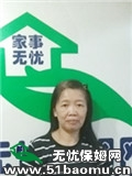 上海浦东金桥住家保姆:小时工_做家务:照顾能自理老人:照顾半自理老人保姆