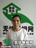 广州海珠周边住家保姆_做家务:辅助带孩子:照顾能自理老人:公司做饭保姆