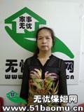 广州广州周边住家保姆_做家务:辅助带孩子:全职带孩子保姆