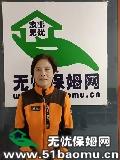 北京丰台西客站小时工_做家务保姆