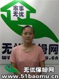 上海长宁中山公园住家保姆_做家务:照顾能自理老人:照顾半自理老人保姆