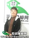 西安周边月嫂:育儿嫂