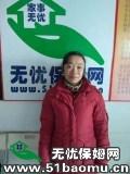 北京顺义城区不住家保姆_做家务:公司做饭保姆