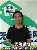 上海闸北住家保姆_做家务:辅助带孩子:照顾能自理老人:照顾半自理老人:照顾不能自理老人保姆