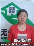 上海长宁住家保姆_做家务:照顾能自理老人:照顾半自理老人保姆