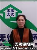 上海徐汇万体馆住家保姆_做家务:辅助带孩子:全职带孩子保姆
