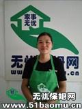 深圳龙华新区住家保姆_做家务:辅助带孩子:公司做饭保姆