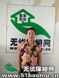 杭州下城凤起住家保姆:不住家保姆_做家务:辅助带孩子保姆