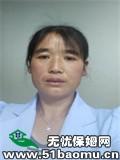 上海杨浦公园小时工_做家务:辅助带孩子:公司做饭保姆