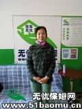 北京海淀四季青住家保姆_做家务:照顾能自理老人保姆