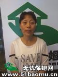 广州天河员村住家保姆_做家务:辅助带孩子保姆