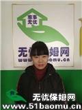 北京通州果园住家保姆_做家务:辅助带孩子保姆