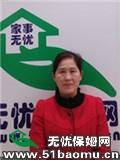 上海徐汇万体馆住家保姆_做家务:照顾能自理老人:照顾半自理老人:照顾不能自理老人保姆