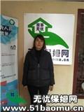 郑州中原航海西路住家保姆_做家务:照顾能自理老人保姆