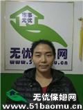 北京通州果园住家保姆_做家务:辅助带孩子:照顾能自理老人保姆