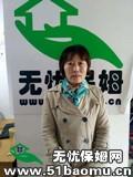 上海黄浦西藏南路不住家保姆_做家务:辅助带孩子保姆