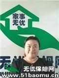 上海浦东金桥住家保姆:不住家保姆:小时工_做家务:辅助带孩子保姆