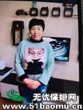 北京大兴住家保姆_做家务:照顾能自理老人:照顾半自理老人保姆