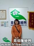 重庆九龙坡谢家湾不住家保姆_做家务:辅助带孩子:照顾能自理老人:公司做饭保姆