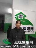 北京东城住家保姆_做家务:照顾半自理老人保姆