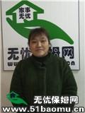 重庆江北住家保姆_做家务:照顾能自理老人保姆