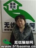 重庆江北住家保姆_做家务:辅助带孩子保姆