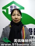 北京朝阳垡头住家保姆_做家务:照顾能自理老人保姆