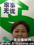 上海长宁住家保姆_照顾能自理老人:照顾半自理老人:照顾不能自理老人:照顾病人保姆