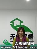 上海浦东三林住家保姆_做家务保姆