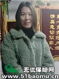 上海杨浦黄兴住家保姆:育儿嫂_做家务:辅助带孩子:全职带孩子保姆