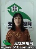 青岛市南住家保姆_做家务:辅助带孩子:照顾能自理老人保姆