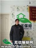 郑州郑东新区绿地老街不住家保姆_做家务:辅助带孩子保姆