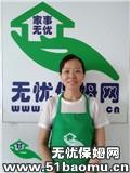 深圳龙岗住家保姆_做家务:辅助带孩子:公司做饭保姆
