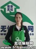 深圳龙华新区不住家保姆_做家务:辅助带孩子保姆