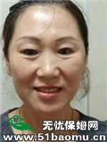 上海普陀万里城住家保姆_做家务保姆