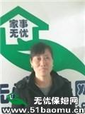 上海浦东金桥住家保姆_做家务:照顾能自理老人:照顾半自理老人保姆