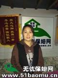 上海杨浦控江路小时工_做家务:辅助带孩子:公司做饭保姆
