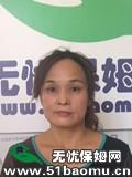 上海闸北住家保姆_做家务:照顾能自理老人保姆