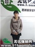北京海淀中关村住家保姆_做家务:照顾半自理老人:照顾不能自理老人保姆