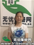 重庆重庆周边住家保姆:月嫂:育儿嫂_全职带孩子保姆