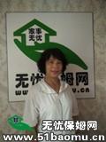 天津南开荣业大街不住家保姆_做家务:辅助带孩子保姆