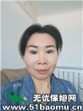 北京顺义城区不住家保姆_做家务保姆