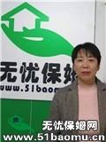 北京朝阳望京住家保姆_做家务:照顾能自理老人保姆