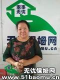 杭州下城凤起住家保姆_做家务:照顾能自理老人:照顾不能自理老人:照顾病人保姆