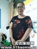 杭州杭州周边住家保姆_做家务:辅助带孩子:公司做饭保姆