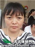 北京顺义城区住家保姆_做家务:辅助带孩子:照顾能自理老人:公司做饭保姆