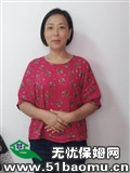 深圳福田住家保姆_做家务:辅助带孩子保姆