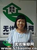 杭州下城住家保姆_做家务:辅助带孩子:全职带孩子保姆