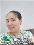 北京大兴亦庄住家保姆_做家务:全职带孩子:照顾半自理老人保姆